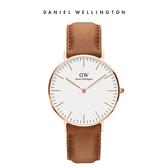 Daniel Wellington DW 手錶 36mm玫瑰金框 Classic 淺棕真皮皮革錶
