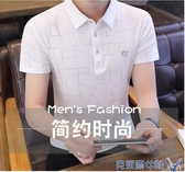 冰絲保羅男士短袖t恤夏季潮流翻領體恤襯衫領POLO衫半袖上衣服男 快速出貨
