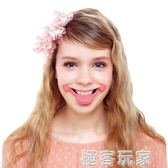 日本微笑矯正器訓練器神器練笑容鍛煉器嘴巴練習器嘴型矯正器 極客玩家