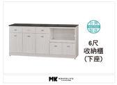 【MK億騰傢俱】AS279-03雪松6尺拉盤收納餐櫃下座(含黑白根石面)