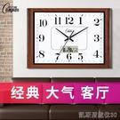 時鐘康巴絲客廳掛鐘錶靜音臥室辦公掛錶簡約日歷時鐘家用石英鐘萬年歷 【快速出貨】