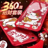 vivo 手機殼x20 紅色vivox9s硅膠軟套x9s招財貓全包防摔 外殼【雙12鉅惠】