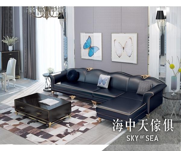 {{ 海中天休閒傢俱廣場 }} J-42 摩登時尚 客廳系列 259-1 布加迪格調黑L型沙發(2+1+貴)