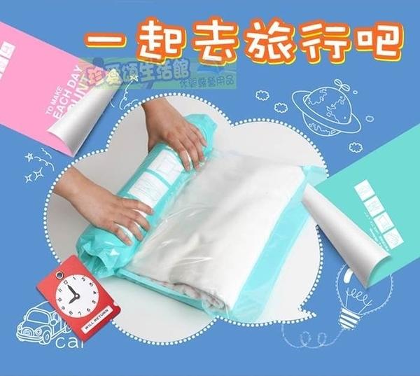 【JIS】F025 手卷壓縮袋(58*38)小號 買四送一 旅行壓縮袋 真空收納袋 密封袋 旅行箱