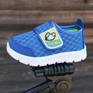 童鞋男童2021春季新款兒童網鞋透氣網面女童運動鞋寶寶休閒鞋單鞋 艾瑞斯