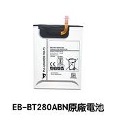 【含稅發票】三星 Tab A 7.0 (2016) 原廠平板電池 T280 T285 電池 EB-BT280ABN【贈更換工具+電池背膠】