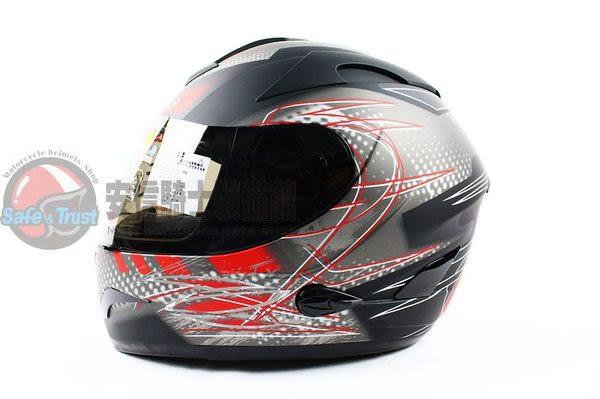 [中壢安信]ZEUS瑞獅安全帽 ZS-806A ZS806A II51 消光黑紅 全罩式安全帽