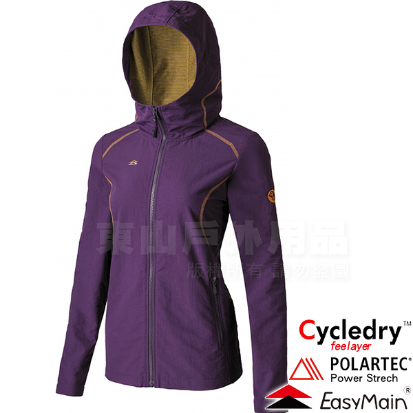 EasyMain衣力美 CE17088-69深紫 女耐磨快乾夾克風衣 Polartec防風95% 戶外機能外套/防寒防風*