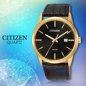CITIZEN 星辰 手錶專賣店 BI5002-06E 石英錶 男錶  不鏽鋼錶殼 皮革錶帶 礦物玻璃