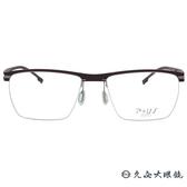 P+US 眼鏡 S1309B (咖啡) 半框 薄鋼 彈性鏡腳 近視眼鏡 久必大眼鏡