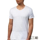 三槍牌白色時尚型男純棉短袖汗布衫4件組