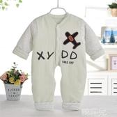 嬰兒連體衣 嬰兒衣服秋冬保暖連體衣寶寶棉哈衣兒童連體內衣加厚保暖衣冬季 韓菲兒