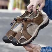 包頭夏季涼鞋男透氣戶外運動休閒男士包頭涼鞋厚底防滑沙灘鞋男潮歌莉婭