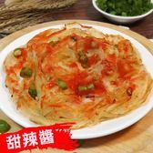 柴米夫妻.千層醬燒蔥油餅-甜辣醬 (480公克±5%/盒,共四盒)﹍愛食網