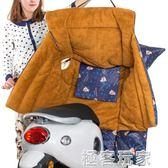 機車擋風被冬季加大加厚加絨電車電瓶自行車防風防曬罩套擋 極客玩家