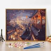 數字油畫diy填充油彩畫減壓手工人物動漫客廳裝飾畫創意塗鴉繪畫【風之海】