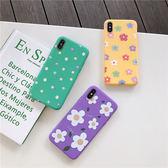 【SZ15】夏日小清新好多花朵軟殼 iphone XS max手機殼 iphone 8 plus手機殼 iphone xr手機殼 iphone xs手機殼