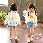 運動外套 女童夏裝防曬衣2019新款4寶寶洋氣外出服兒童3-5歲洋氣輕薄外套潮 2色