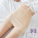 白色安全褲女蕾絲防走光夏天薄款外穿無痕不卷邊打底短褲 布衣潮人 贴身衣物 不退不换