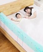 床圍欄嬰兒防摔寶寶防護欄