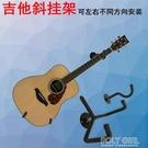 分體吉他斜掛架琵琶掛鉤吊架釘牆壁電 木吉他掛鉤 尤克里里展示架  ATF  夏季狂歡