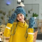 針織手套羊毛毛帽(兩件套)-毛球手工編織多色加厚女手套3色73or21[巴黎精品】