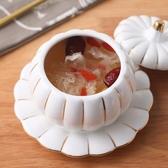 燉盅 歐式創意陶瓷燕窩燉盅碗帶蓋隔水燉盅內膽蒸湯盅大小號家用碗燉罐 暖心生活館