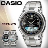 CASIO 卡西歐手錶專賣店 AW-82D 男錶 雙顯錶 不繡鋼錶帶 LED照明 整點響報 鬧鈴 計時器 功能
