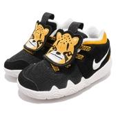 Nike Kyrie 4 TD LB Little Beast 黑 黃 小豹 動物鞋舌 免綁鞋帶 籃球鞋 童鞋 小童鞋【PUMP306】 AT5708-001