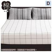 純棉床包 多種厚度對應 XENO 雙人 NITORI宜得利家居