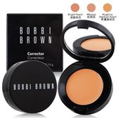 BOBBI BROWN 專業修飾霜(1.4g) #Bisque