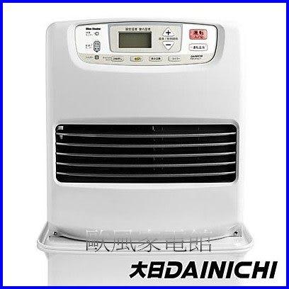 【歐風家電館】(贈加油槍+滑輪+防塵套) 日本 大日 DAINICHI 自動 溫控 煤油電暖器  FW-37LET (適7-12坪)