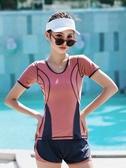 泳衣 泳衣女保守新款遮肚顯瘦分體式游泳衣學生平角泳褲泡溫泉泳裝 寶貝計書
