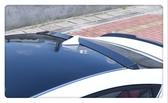 【車王小舖】現代 Hyundai Super Elantra 寬版 壓尾翼 頂翼 後遮陽 烤漆黑