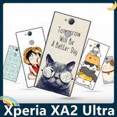 SONY Xperia XA2 Ultra H4233 彩繪Q萌保護套 軟殼 卡通塗鴉 超薄防指紋 全包款 矽膠套 手機套 手機殼