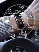 智慧手錶男學生防水簡約觸屏運動手環女韓版電子led多功能可充電    寶媽優品