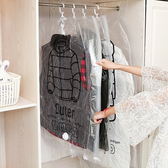 側拉可掛式真空壓縮袋壓縮袋整理袋真空密封換季防潮衣物防塵罩67x110 【N225 】 家