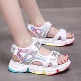 涼鞋 女童涼鞋2021新款韓版夏季兒童沙灘鞋小女孩涼鞋時尚中大童公主鞋 快速出貨