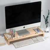 增高架電腦顯示器增高架實木置物墊高辦公室桌面收納底座多功能支架架子