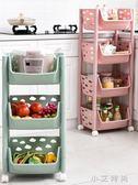 廚房置物架收納 菜籃 落地多層果蔬零食收納架玩具儲物架塑膠用品菜筐菜架子 小艾時尚.NMS