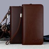 新款錢包男男士長款錢包 商務男式皮夾韓版拉錬手包手機 依凡卡時尚