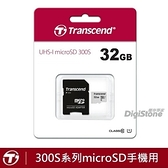 【0元運費+贈收納盒】創見 32GB 記憶卡 32G 300S U1 MicroSDHC R100MB/s (附SD轉卡)X1【手機/平板/switch】