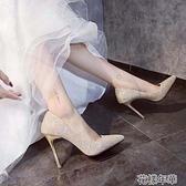 偽娘鞋45超大碼男士單鞋20秋季新款尖頭細跟性感女高跟鞋反串演出偽娘 快速出貨