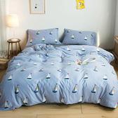 純棉針織床包被套組-雙人-帆船藍【BUNNY LIFE邦妮生活館】