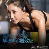 藍芽耳機運動藍芽耳機4.1無線雙掛耳式防水跑步健身頭戴耳塞 曼莎時尚