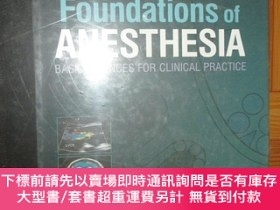 二手書博民逛書店Foundations罕見of Anesthesia: Ba 【詳見圖】Y255351 Hugh C. Hem