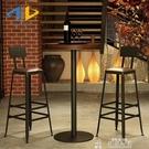 網紅吧臺椅實木歐式鐵藝酒吧椅吧凳現代簡約椅子高腳凳吧臺椅LX  夏季上新