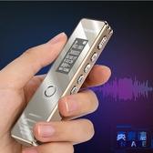錄音筆專業高清降噪隨身上課超長待機大容量【英賽德3C數碼館】