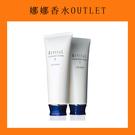 SHISEIDO 資生堂 莉薇特麗 調理潤膚皂 清爽型 / 滋潤型 125g【娜娜OUTLET】 洗面乳 洗臉 保濕