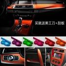 汽車內飾貼紙電鍍金屬拉絲中控儀表臺改裝車...